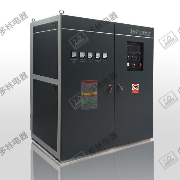 中頻MFP-500D型