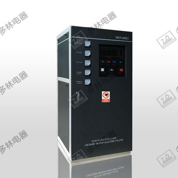 中頻MFP-100D型