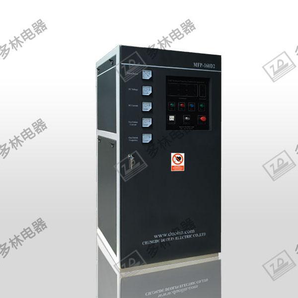 中頻MFP-160D型