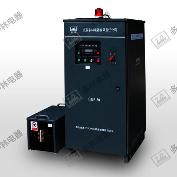 超高頻HGP-50型