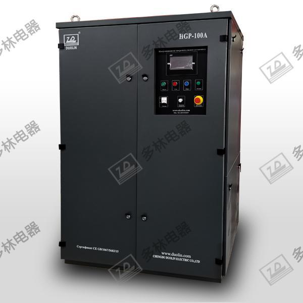 超高頻HGP-100型